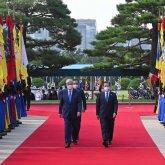 Начался государственный визит Президента Казахстана в Республику Корея