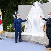 Касым-Жомарт Токаев принял участие в церемонии открытия бюста Абая Кунанбайулы в Сеуле