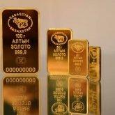 2,4 тысячи золотых слитков приобрели казахстанцы в июле