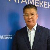 Депутат выиграл тендер на 2,8 млрд в Атырауской области