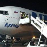 Еще 120 представителей ООН и НПО прибыли в Казахстан из Афганистана