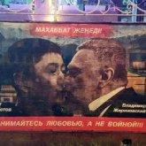 Владимир Жириновский и Куат Ахметов: скандальный мурал появился в Алматы