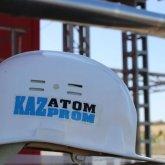 О возможной продаже «Казатомпрома» россиянам сообщил Арман Шураев