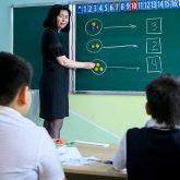 Должность педагога-ассистента ввели в казахстанских школах