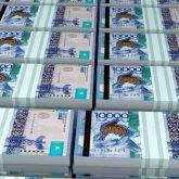 Сколько денег выделят на реализацию Послания Президента РК