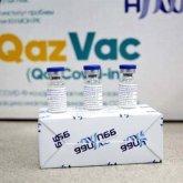 Производство вакцины QazVac начнут еще в одной области Казахстана