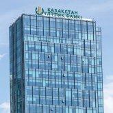 Нацбанк Казахстана повысил базовую ставку до 9,5%