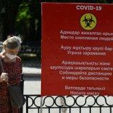 Пандемия коронавируса в Казахстане находится под контролем – Алексей Цой