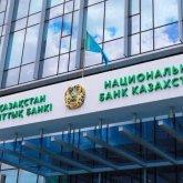 Нацбанк понизил прогноз роста ВВП Казахстана в 2021 году