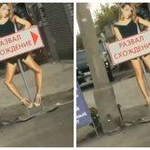 «Развал и схождение». Реклама СТО рассмешила казахстанцев