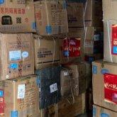 Гуманитарная помощь из Китая «одела» медиков ВКО
