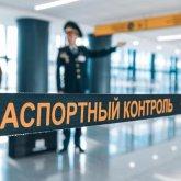 Гражданам 13 стран мира разрешили въезд в Казахстан