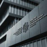 «Противостояние» в Агентстве по финмониторингу: сделано заявление