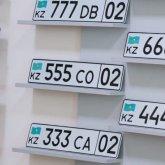 Казахстанцам продадут больше автомобильных VIP-номеров