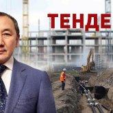 Миллиарды на господрядах: самый дорогой депутат Алматинской области