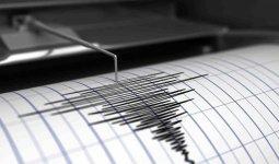 Землетрясение произошло в 73 километрах от Алматы