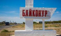 МЦРИАП опровергло информацию об утилизации токсичных и радиоактивных отходов на территории космодрома Байконур