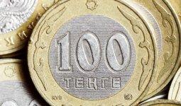 58 034 тенге составляет размер наиболее популярной зарплаты казахстанцев