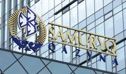 23 компании фонда «Самрук-Қазына» будут приватизированы в этом году