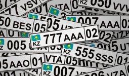 Казахстанцы теряют интерес к автомобильным VIP-номерам