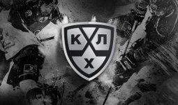 КХЛ отменила оставшуюся часть сезона из-за коронавируса