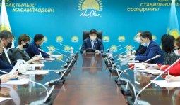 Фонд «Birgemiz» выделит по 50 тысяч тенге наиболее нуждающимся казахстанцам