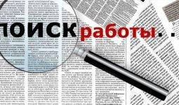 Уровень безработицы вырастет в Казахстане, прогнозируют в Минтруда