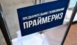 Новые имена и острая конкуренция. О преимуществах внутрипартийных выборов рассказали в КИСИ