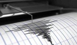 В Алматы ощущалось землетрясение