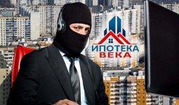Схемы обмана: ипотека без «первоначалки» и с плохой кредитной историей