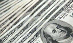 Международные резервы Казахстана с начала года уменьшились на 0,1%, до $90,6 млрд