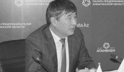 Замакима Алматинской области умер от пневмонии