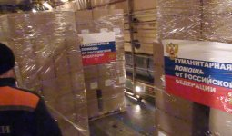 Началась отгрузка прибывшей из России гуманитарной помощи