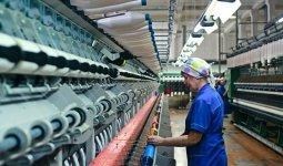 Фонд развития промышленности создали в Казахстане