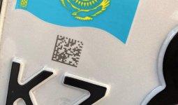 QR-код на автомобильных номерах: в МВД рассказали о новшестве