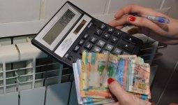 Названы регионы-лидеры по задолженности за комуслуги