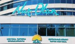 157 тысяч партийцев проголосовали на праймериз «Nur Otan»