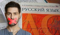 Русский язык в Казахстане: убрать нельзя оставить