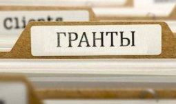 Грант на обучение в вузе обещала жительница Жамбылской области