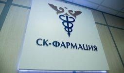 Советник главы «СК-Фармация» принесла извинения