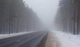 Штормовое предупреждение объявлено в Нур-Султане и семи областях Казахстана