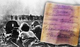 Поисковики ищут родственников солдата-казахстанца, погибшего на войне