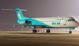Bek Air обязали вернуть пассажирам 33,8 млн тенге