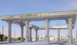 Информацию о строительстве дома в Ботаническом саду прокомментировал акимат Нур-Султана