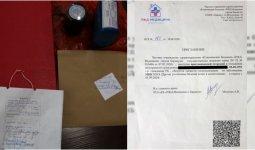 Поддельные справки для пересечения границы продавали врачи в ВКО