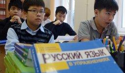 Голосование о статусе русского языка проходит в Кыргызстане