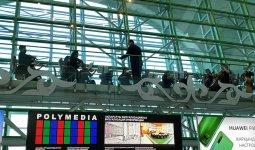 Пассажиров удивил оркестр в столичном аэропорту