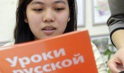 Так ли опасен русский язык, как пытаются представить, ответил аналитик