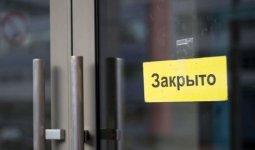 Непонятные карантинные запреты убивают казахстанский бизнес – депутат