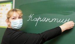 Перевод всех школьников на дистанционное обучение объяснили родителям